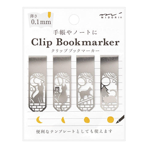MIDORI Metal Cat Bookmark Clips - The Stationery Life!