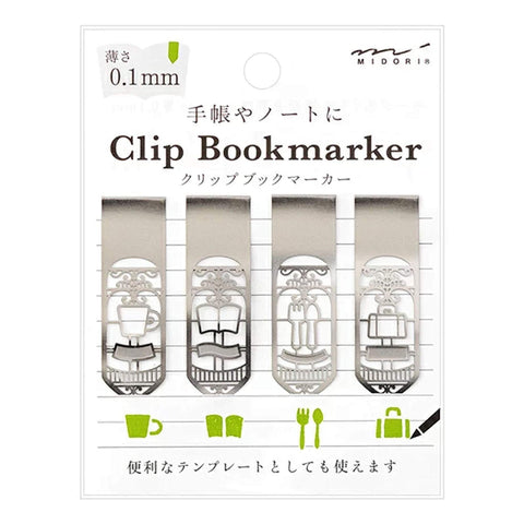 MIDORI Metal Travel Bookmark Clips - The Stationery Life!