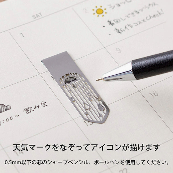 MIDORI Metal Weather Bookmark Clips - The Stationery Life!
