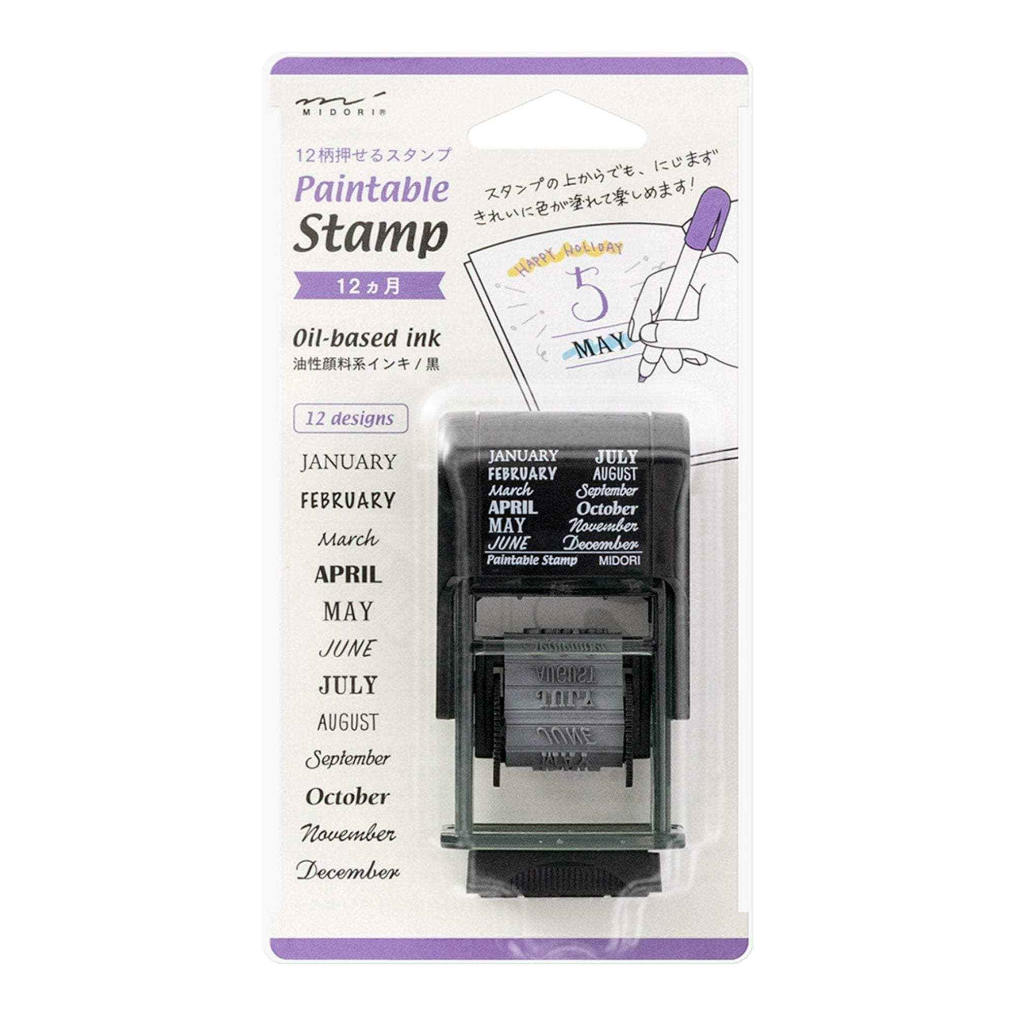 MIDORI Paintable Stamp Re-Inkable Self-Inking Stamp | Monthly - The Stationery Life!