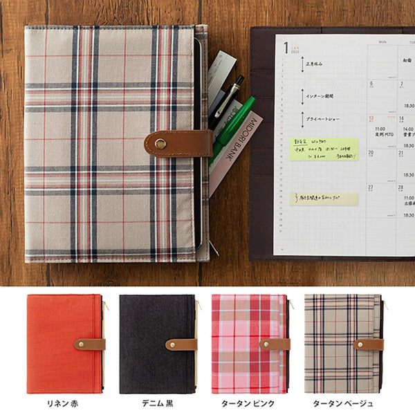 Midori Pouch Diary 2020 LINEN RED | A5 - The Stationery Life!