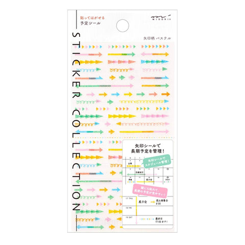 Midori Seal Collection Planner Stickers Removable Pastel | Arrows - The Stationery Life!