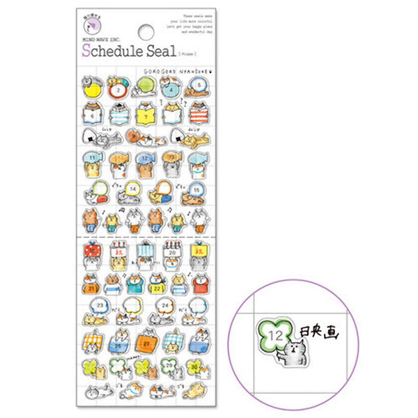 Mind Wave Date Frames Date Markers Schedule Frames Schedule Stickers - The Stationery Life!