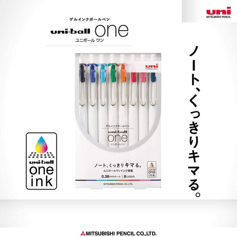 Mitsubishi BLACK Uni-Ball ONE Pigment Gel Pen UMN-S388 | 0.38 mm - The Stationery Life!