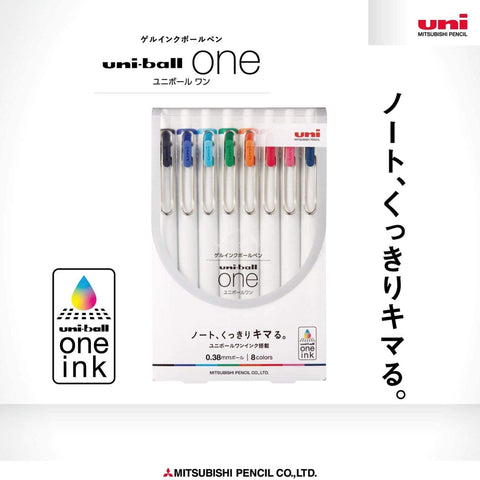 Mitsubishi RED Uni-Ball ONE Pigment Gel Pen UMN-S388 | 0.38 mm - The Stationery Life!