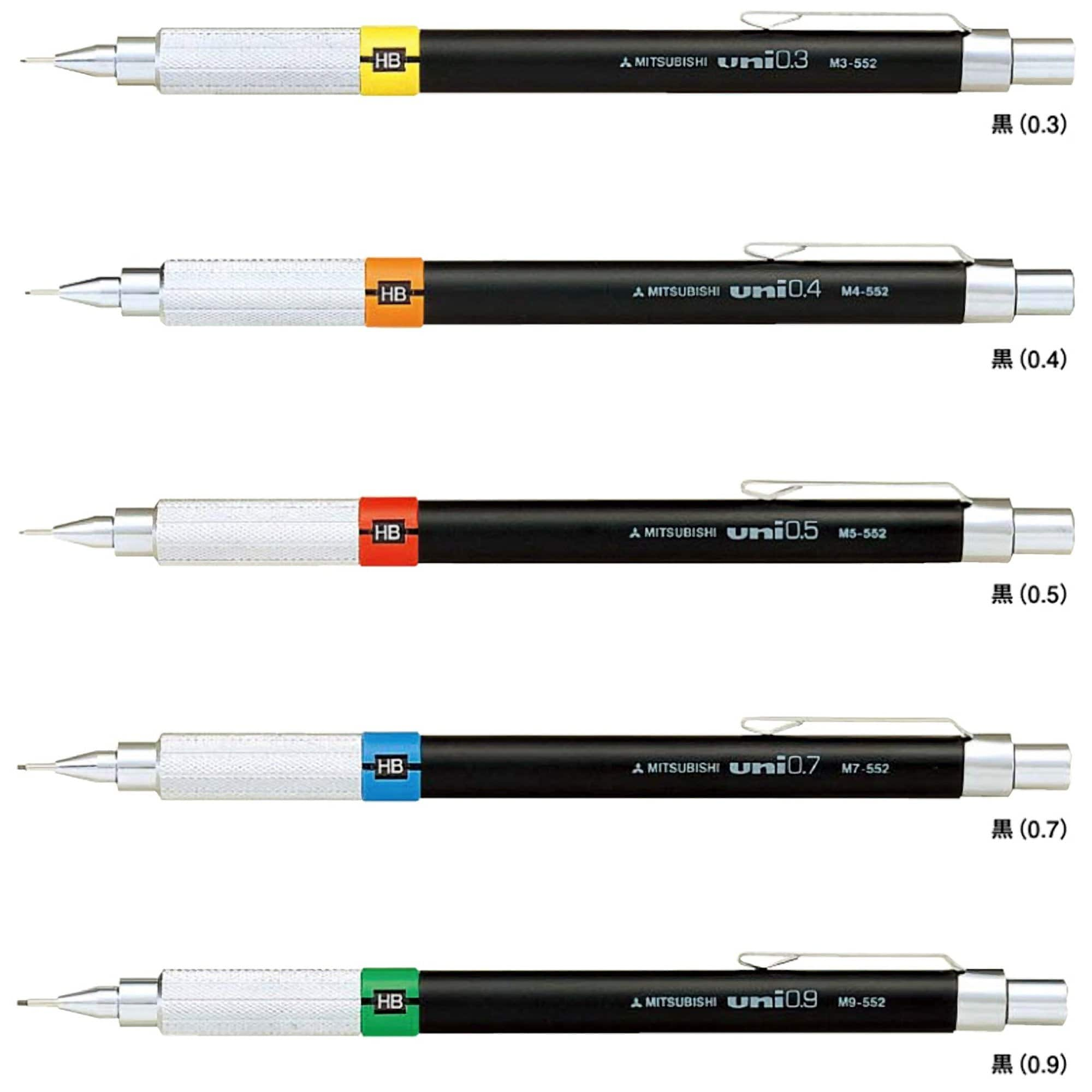 Mitsubishi Uni 552 Series Pencil for Drafting Red Band | 0.5 mm - The Stationery Life!