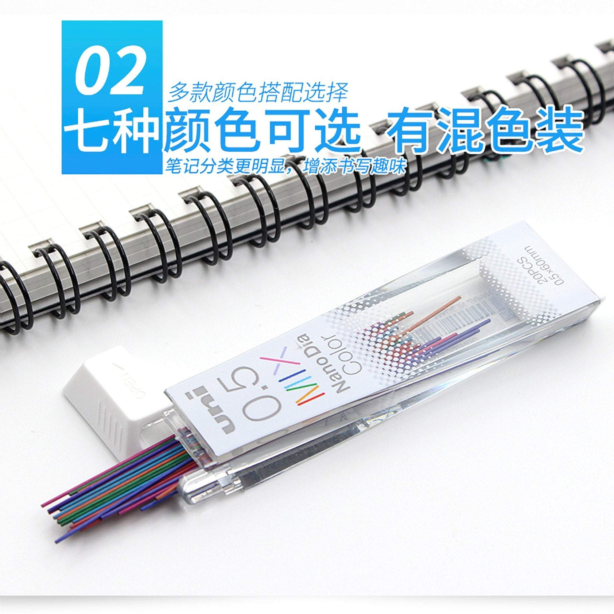 Mitsubishi Uni Sharp Lead Refill Nano Diameter 0.5mm | PINK LEAD - The Stationery Life!