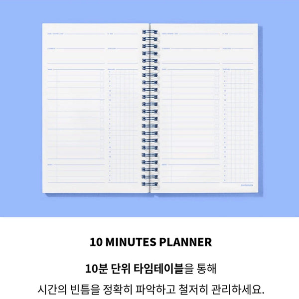 MOTEMOTE Serenity Blue 10 Minute Planner Half Year - USA located! - The Stationery Life!