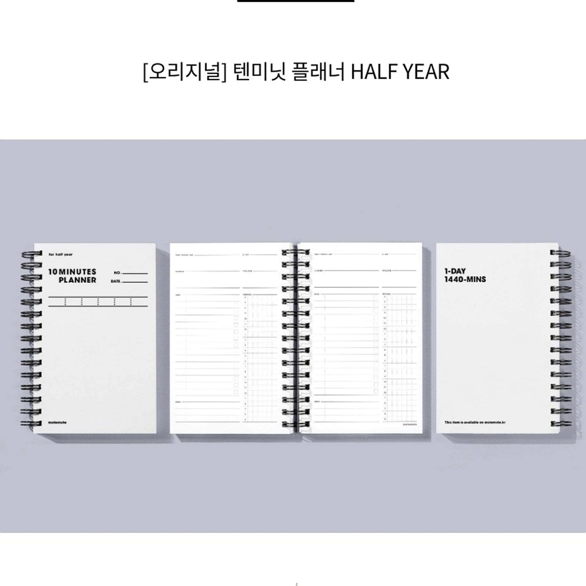 MOTEMOTE WHITE 10 Minute Planner | Half Year - USA located! - The Stationery Life!