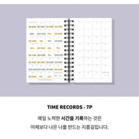 MOTEMOTE WHITE 10 Minute Planner Half Year - USA located! - The Stationery Life!