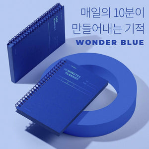 MOTEMOTE Wonder Blue Ten Minute Planner | 100 Days - USA located! - The Stationery Life!