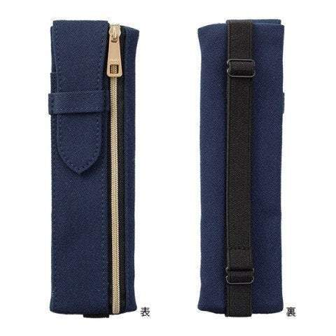NAVY Midori Book Band Adjustable Pen Case B6 - A5 - The Stationery Life!