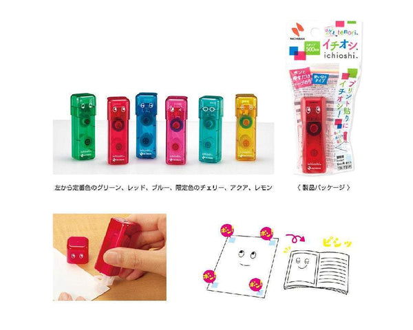 Nichiban Tape RED Glue Dispenser Portable Tape Dispenser - The Stationery Life!