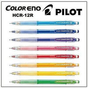 Pilot Color Eno Erasable Mechanical Pencil Black-Out Planning 0.7mm | Orange Body Orange Lead - The Stationery Life!