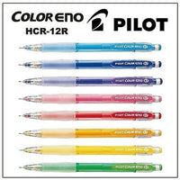 Pilot Color Eno Erasable Mechanical Pencil Black-Out Planning 0.7mm | Yellow Body Yellow Lead - The Stationery Life!