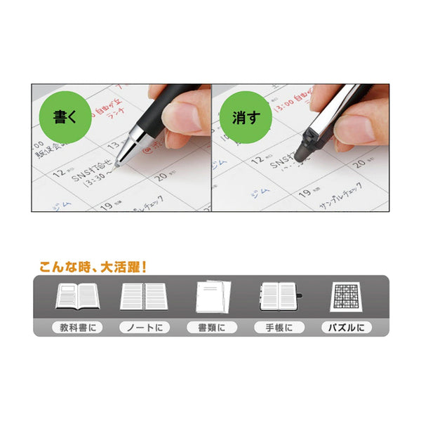 Pilot FriXion Point Knock 04 Gel Pen 0.4 mm Erasable | Red - The Stationery Life!