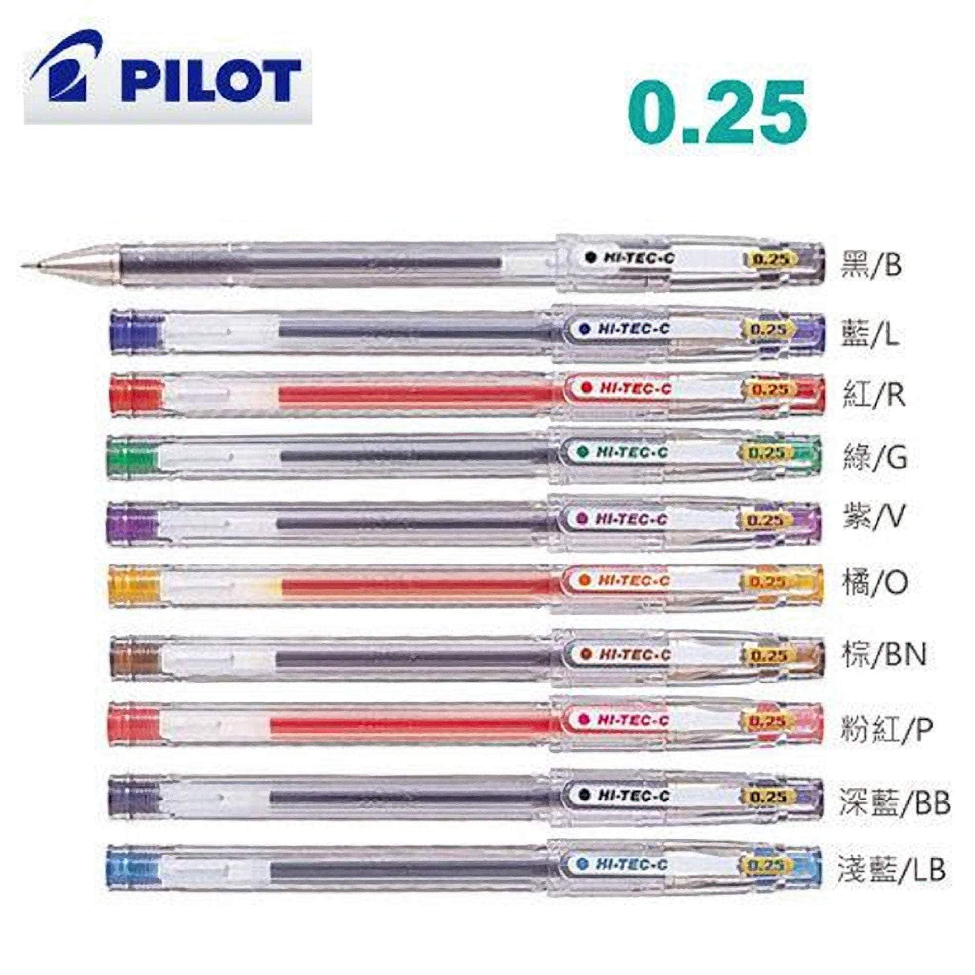 Pilot Hi-Tec-C Gel Pen Ultra Fine Point BROWN | 0.25 mm - The Stationery Life!