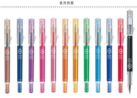 Pilot Hi-Tec-C Maica Gel Pen | 0.3mm - The Stationery Life!