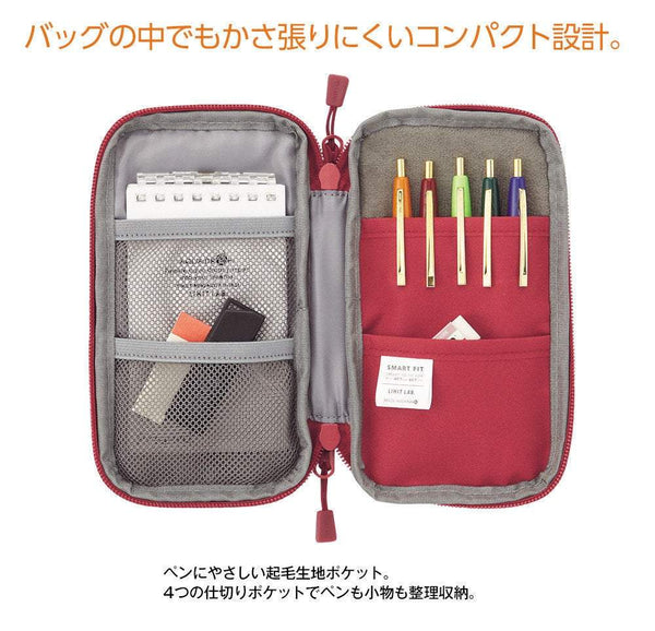 RED Lihit Lab Smart Fit Actact Compact Pen Case - Pencil Case Lihit Lab Pencil Case Durable Pen Case Lihit Lab Storage - The Stationery Life!