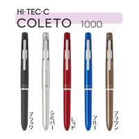 RED Pilot Hi-Tec-C Coleto 1000 | 4 Color Multi Pen Body - The Stationery Life!