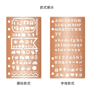 ROSE GOLD Copper Color Stainless Steel Alphabet Template Stencil Ruler Bujo Template Bullet Journal - The Stationery Life!