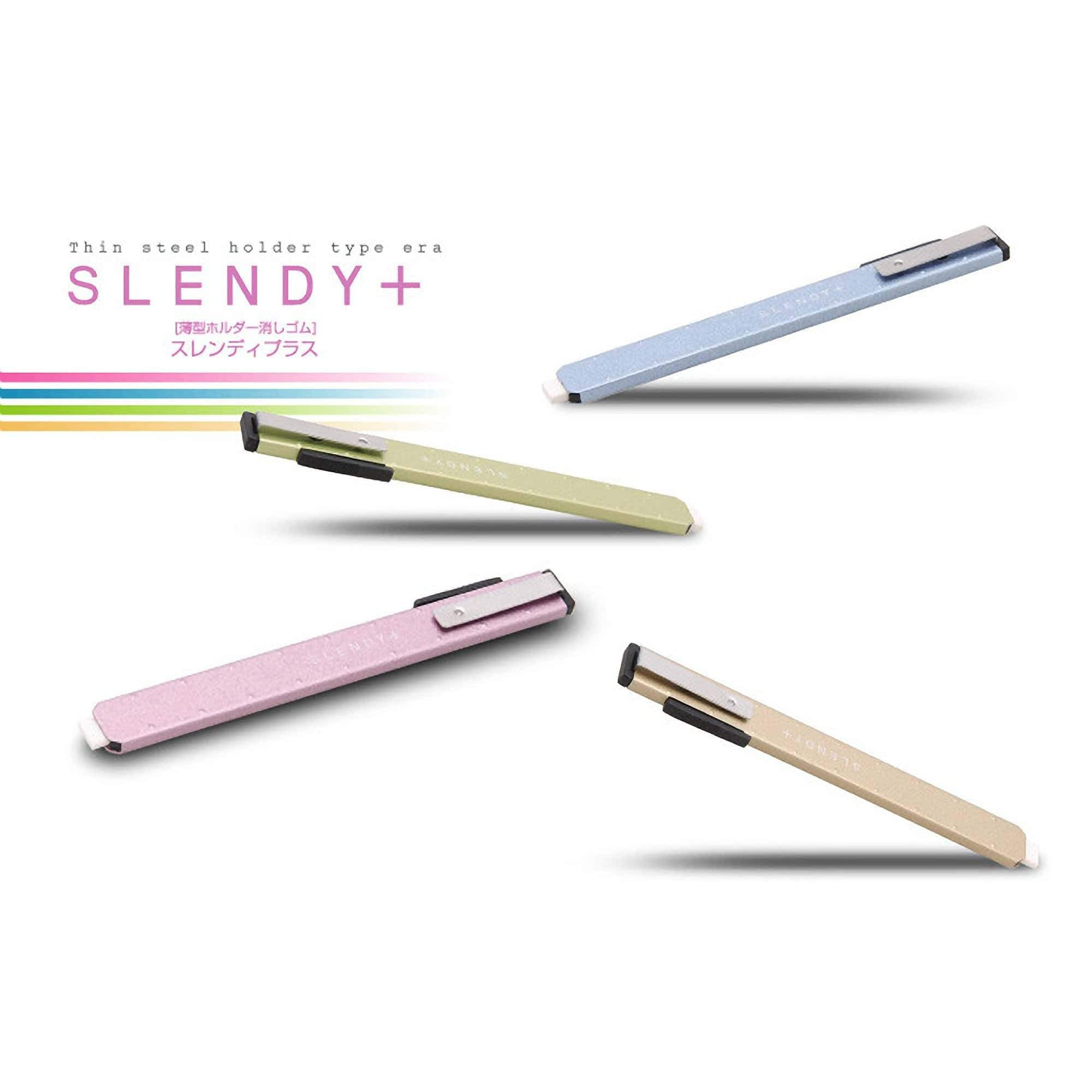 ROSE GOLD COPPER Seed Slendy Super Slim Knock Eraser - The Stationery Life!
