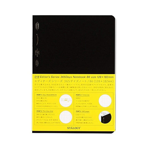 Stalogy Editor's Series 365Days Notebook | B6 Black - The Stationery Life!