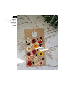 Suatelier Sonia PVC Transparent Stickers 1044 | Flower Dance Daisy Sticker Rose Sticker Sunflower - The Stationery Life!