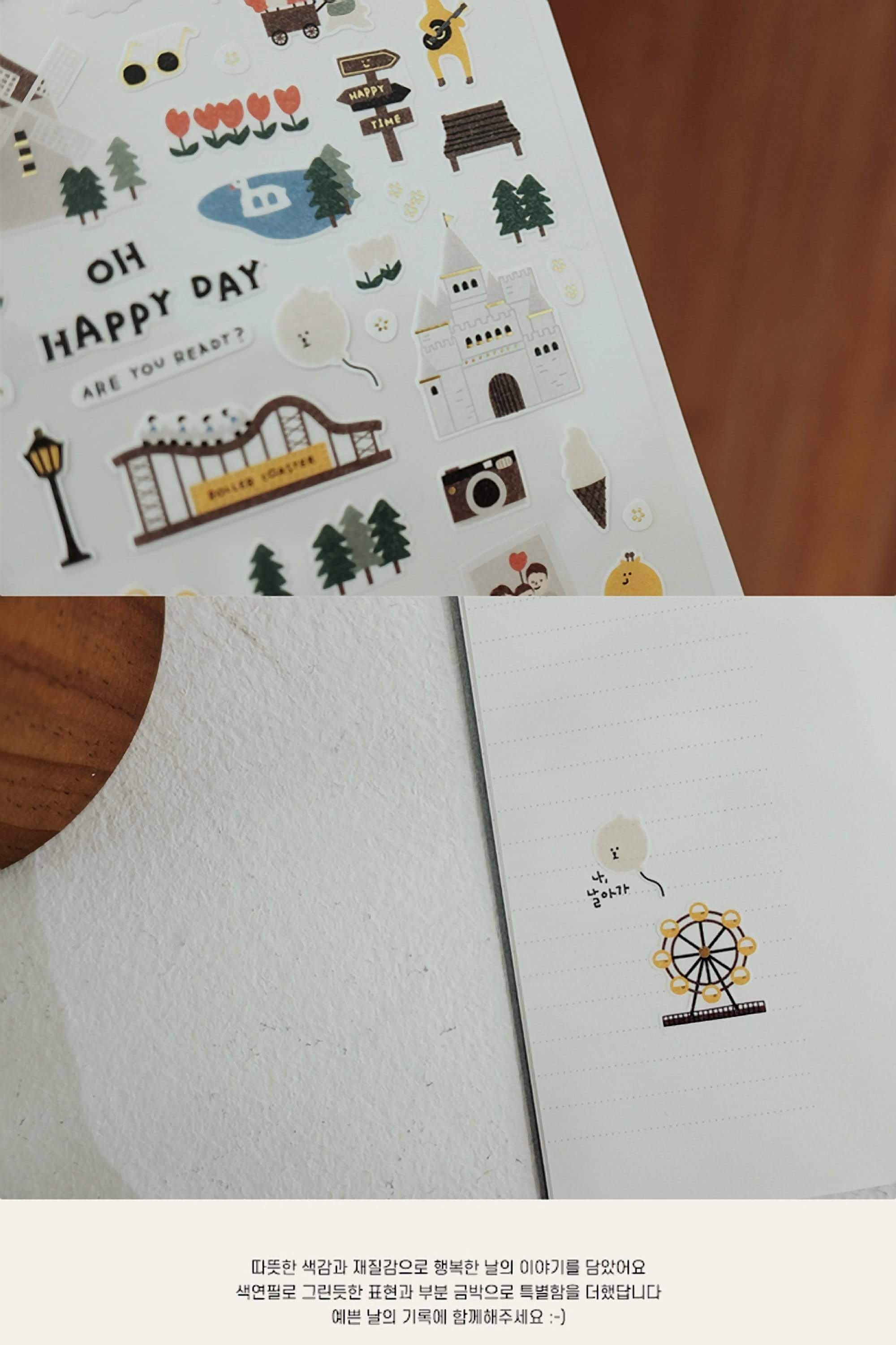 Suatelier Sonia PVC Transparent Stickers 1106 | Oh Happy Day Rollercoaster Ferris Wheel Day Trip - The Stationery Life!