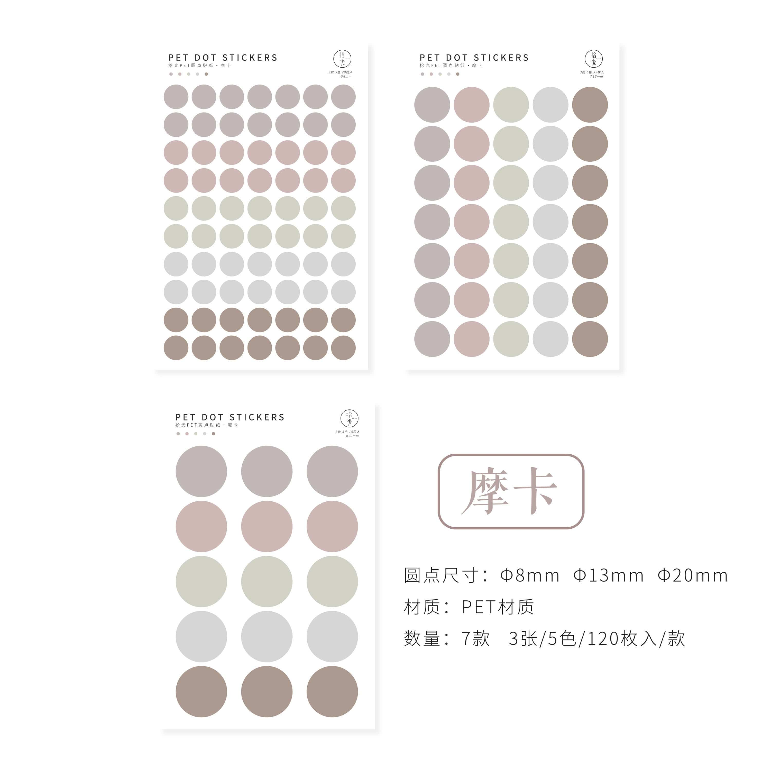 TRANSPARENT PET Pastel Dot Stickers Circle Stickers | Mocha - The Stationery Life!