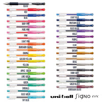 Uni-ball Signo UM-151 Gel Pen BROWN BLACK | 0.38 mm - The Stationery Life!