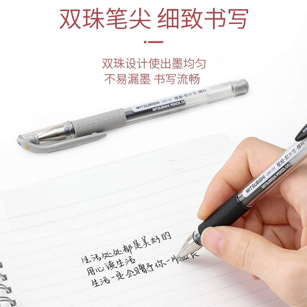 Uni-ball Signo UM-151 Gel Pen GREEN | 0.28 mm - The Stationery Life!