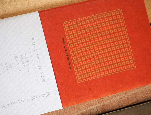 "Yamamoto Ro-Biki Notebook - 3.6"" x 8.3"" - 2 mm Graph - Basic - 100% Recycled Paper! - The Stationery Life!"