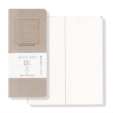 "Yamamoto Ro-Biki Notebook - 3.6"" x 8.3"" - 5 mm Reticle - Basic - 100% Recycled Paper! - The Stationery Life!"