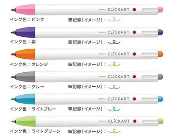 Zebra Clickart Knock Sign Pen 0.6 mm 12 Color Set NON-DRYING | ST Colors - The Stationery Life!