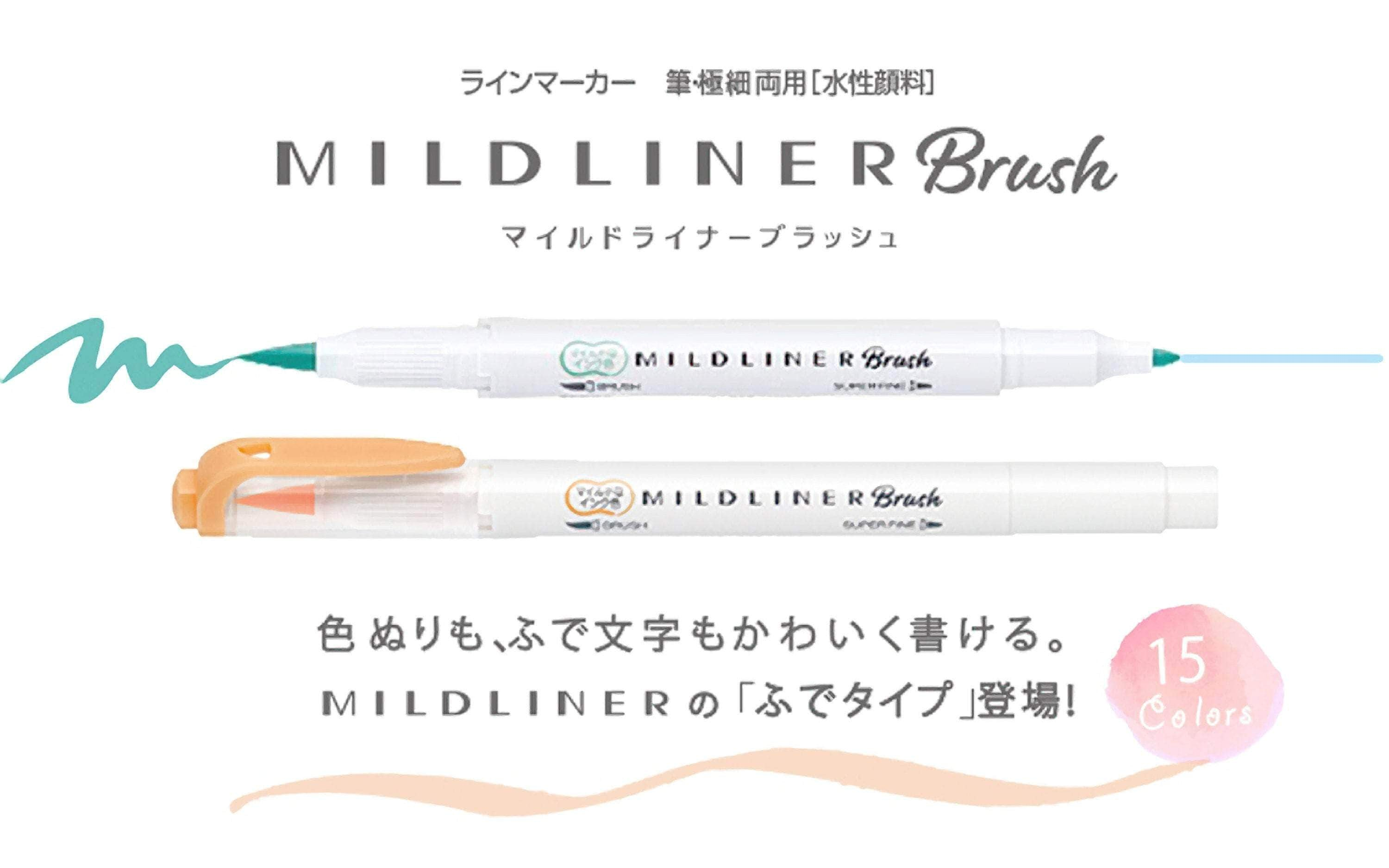 Zebra Mildliner Mildliner BRUSH Mild & Fluorescent Color Set of 5 | GREEN Package Hard to Find! - The Stationery Life!