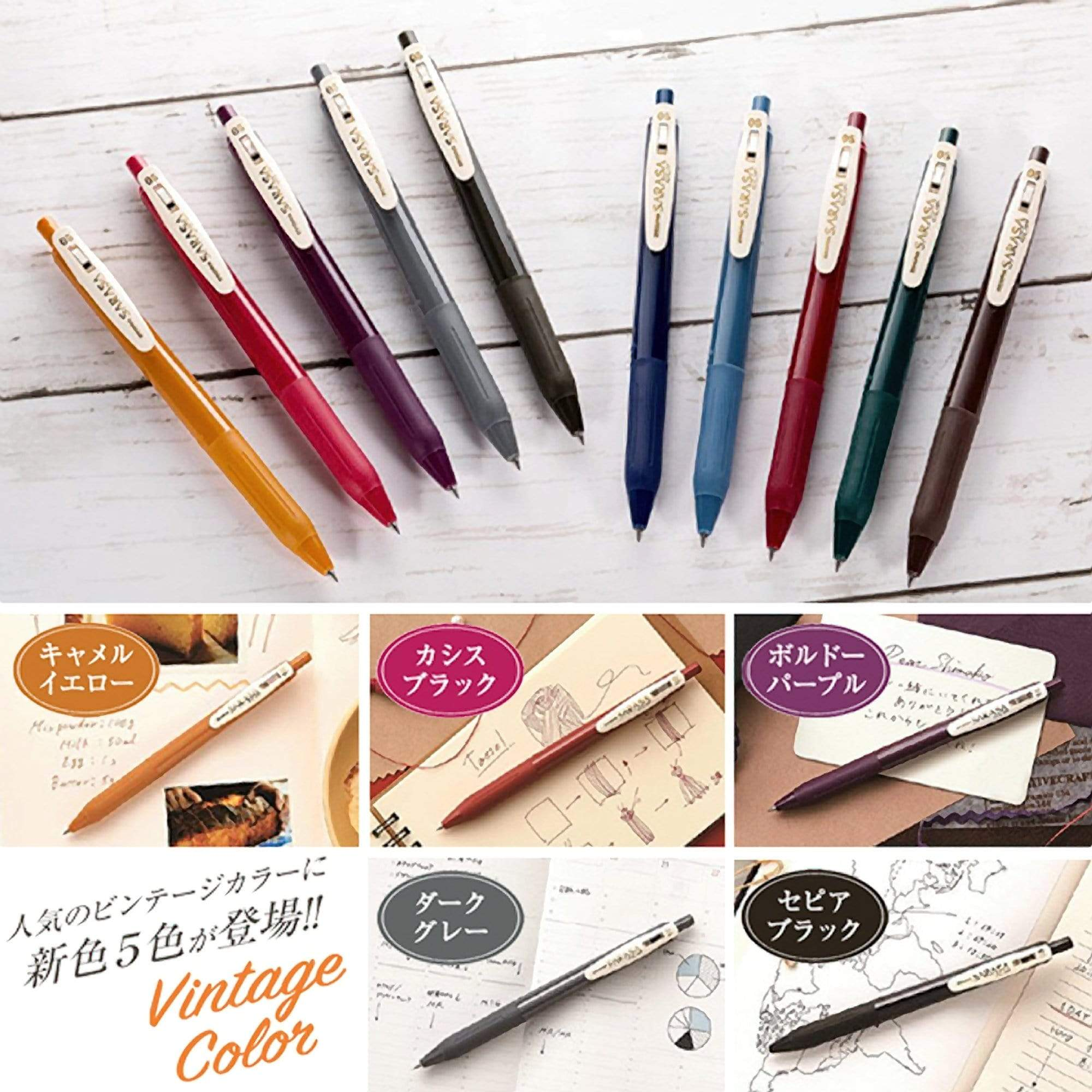 Zebra Sarasa VINTAGE 0.5mm Push Clip Gel Pen - ALL Colors! - The Stationery Life!