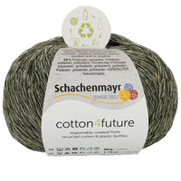 Пряжа Schachenmayr Cotton4Future (70)