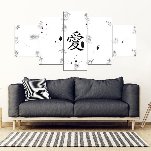 5-Piece Maps Love Wall Art