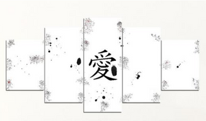 5-Piece Framed Wall Art - Ai (Love)
