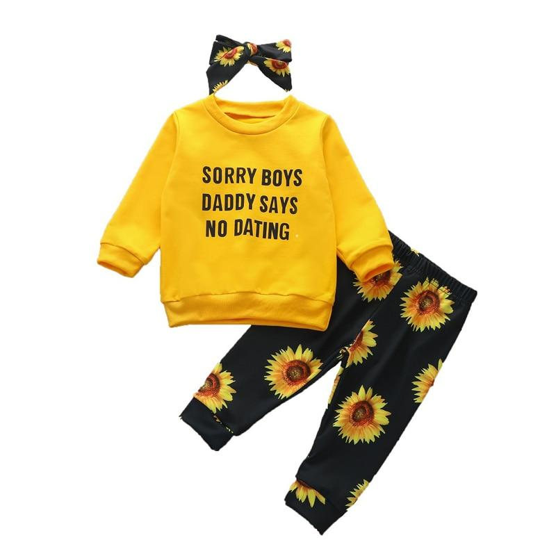 Sorry Boys Sunflower Set