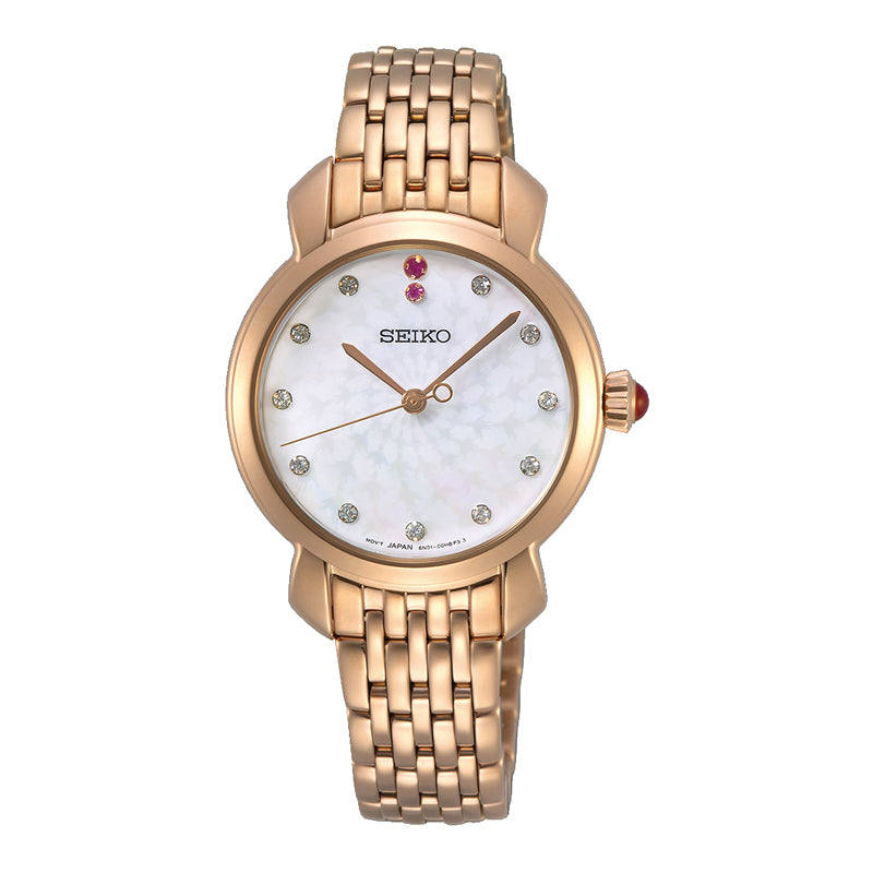 Seiko Ladies Rose Gold Plate Dress Watch - Duffs Jewellers