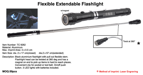 Flexible Extendable Flashlight - Tredan Connections