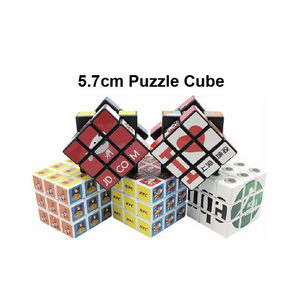 5.7cm Puzzle Cube - Tredan Connections