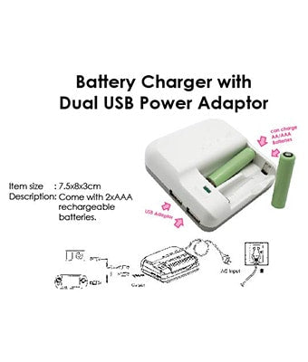 Batteries Charger with USB Hub - Tredan Connections