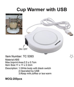 Cup Warmer with USB - Tredan Connections