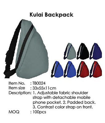 Kulai Backpack - Tredan Connections