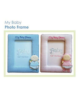 My Baby Photo Frame - Tredan Connections