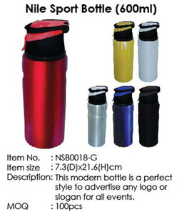 Nile Sport Bottle (600ml) - Tredan Connections