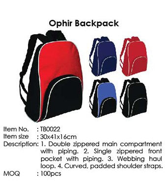 Ophir Backpack - Tredan Connections